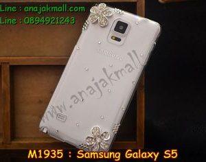 M1935-08 เคสประดับ Samsung Galaxy S5 ลาย Fresh Flower
