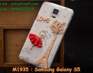 M1935-09 เคสประดับ Samsung Galaxy S5 ลาย Love Ballet