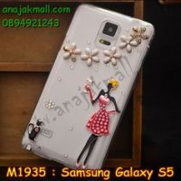 M1935-10 เคสประดับ Samsung Galaxy S5 ลาย Lady Party II