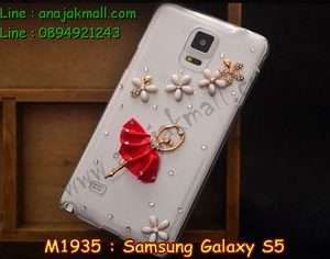 M1935-11 เคสประดับ Samsung Galaxy S5 ลาย Red Ballet