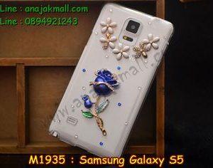 M1935-12 เคสประดับ Samsung Galaxy S5 ลาย Rose II