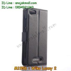 M1956-01 เคสฝาพับ Wiko Lenny 2 สีดำ
