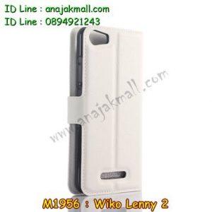 M1956-02 เคสฝาพับ Wiko Lenny 2 สีขาว