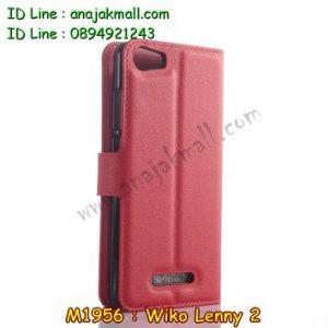 M1956-03 เคสฝาพับ Wiko Lenny 2 สีแดง