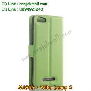 M1956-08 เคสฝาพับ Wiko Lenny 2 สีเขียว