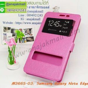 M3665-03 เคสโชว์เบอร์ Samsung Galaxy Note Edge สีชมพู