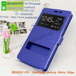M3665-04 เคสโชว์เบอร์ Samsung Galaxy Note Edge สีน้ำเงิน