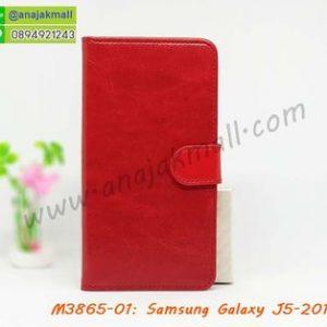 M3865-01 เคสฝาพับไดอารี่ Samsung Galaxy J5 (2016) สีแดงเข้ม