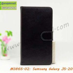 M3865-02 เคสฝาพับไดอารี่ Samsung Galaxy J5 (2016) สีดำ