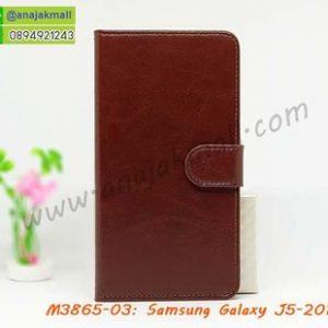 M3865-03 เคสฝาพับไดอารี่ Samsung Galaxy J5 (2016) สีน้ำตาล