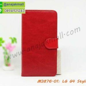 M3876-01 เคสฝาพับไดอารี่ LG G4 Stylus สีแดงเข้ม