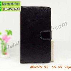 M3876-02 เคสฝาพับไดอารี่ LG G4 Stylus สีดำ