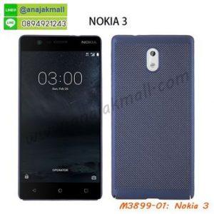 M3899-01 เคสระบายความร้อน Nokia 3 สีน้ำเงิน