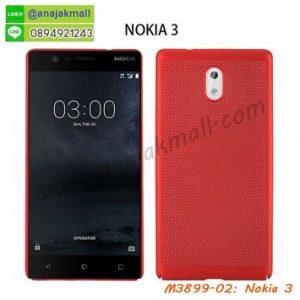 M3899-02 เคสระบายความร้อน Nokia 3 สีแดง