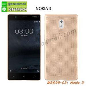 M3899-03 เคสระบายความร้อน Nokia 3 สีทอง