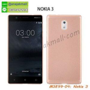 M3899-04 เคสระบายความร้อน Nokia 3 สีทองชมพู