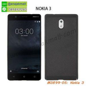 M3899-05 เคสระบายความร้อน Nokia 3 สีดำ