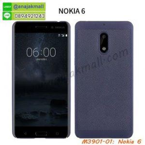 M3901-01 เคสระบายความร้อน Nokia 6 สีน้ำเงิน