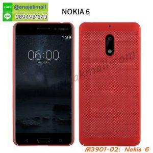 M3901-02 เคสระบายความร้อน Nokia 6 สีแดง