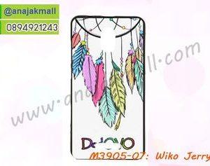 M3905-07 เคสยาง Wiko Jerry 3 ลาย DodOVO