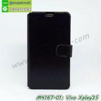 M4167-01 เคสฝาพับ Vivo Xplay3S สีดำ