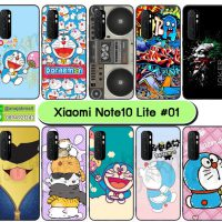 M5765-S01 เคสยาง Xiaomi Mi Note10 Lite ลายการ์ตูน Set01 (เลือกลาย)