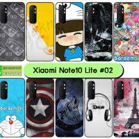 M5765-S02 เคสยาง Xiaomi Mi Note10 Lite ลายการ์ตูน Set02 (เลือกลาย)