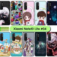 M5765-S04 เคสยาง Xiaomi Mi Note10 Lite ลายการ์ตูน Set04 (เลือกลาย)