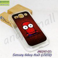 M6041-01 เคสแข็ง Samsung Galaxy Ace3 ลาย Spider Man I