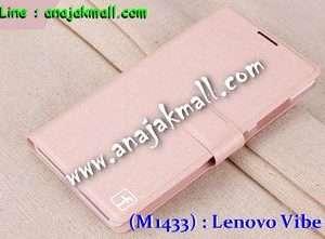 M1433-02 เคสฝาพับ Lenovo Vibe X2 สีชมพูอ่อน