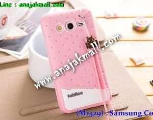 M1429-01 เคสซิลิโคน Samsung Galaxy Core 2 สีชมพู