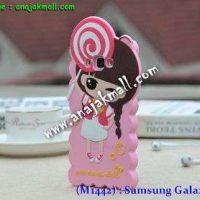 M1442-02 เคสตัวการ์ตูน Samsung Galaxy E7 ลายเด็ก B