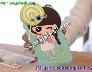 M1442-03 เคสตัวการ์ตูน Samsung Galaxy E7 ลายเด็ก C