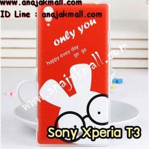M927-01 เคสแข็ง Sony Xperia T3 ลาย Red Rabbit