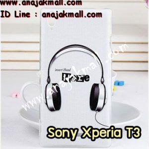 M927-07 เคสแข็ง Sony Xperia T3 ลาย Music