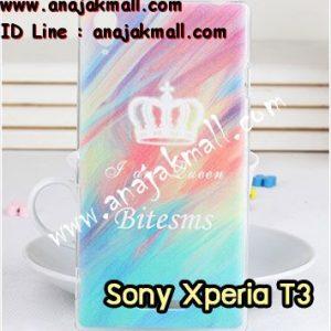 M927-10 เคสแข็ง Sony Xperia T3 ลาย Bitesms