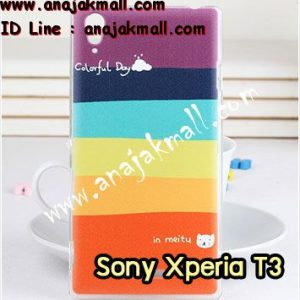 M927-11 เคสแข็ง Sony Xperia T3 ลาย Colorfull Day