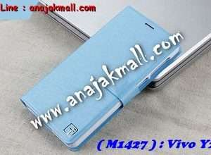 M1427-01 เคสหนังฝาพับ Vivo Y28 สีฟ้า
