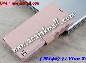 M1427-04 เคสหนังฝาพับ Vivo Y28 สีชมพู