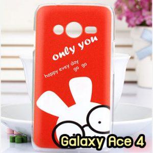 M960-01 เคสแข็ง Samsung Galaxy Ace 4 ลาย Red Rabbit