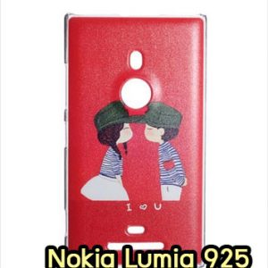 M1310-05 เคสแข็ง Nokia Lumia 925 ลาย Love U