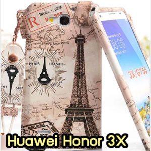 M1167-14 ซองหนัง Huawei Honor 3X ลายหอไอเฟล I