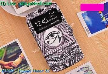 M1059-01 เคสโชว์เบอร์ Huawei Honor 3C ลาย Black Eye