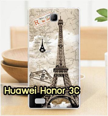 M755-25 เคสแข็ง Huawei Honor 3C ลายหอไอเฟล I