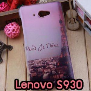 M622-10 เคสแข็ง Lenovo S930 ลายหอไอเฟล II