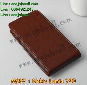 M987-05 เคสฝาพับ Nokia Lumia 720 สีน้ำตาล