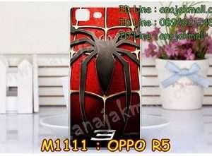 M1111-21 เคสแข็ง OPPO R5 ลาย Spider