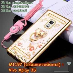 M1197-03 เคสยาง Vivo Xplay 3S ลายดอกไม้ ขอบทอง พร้อมแหวนติดเคส