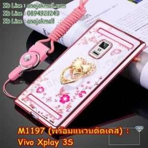 M1197-04 เคสยาง Vivo Xplay 3S ลายดอกไม้ ขอบชมพู พร้อมแหวนติดเคส
