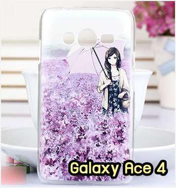 M960-12 เคสแข็ง Samsung Galaxy Ace 4 ลาย Nanimi